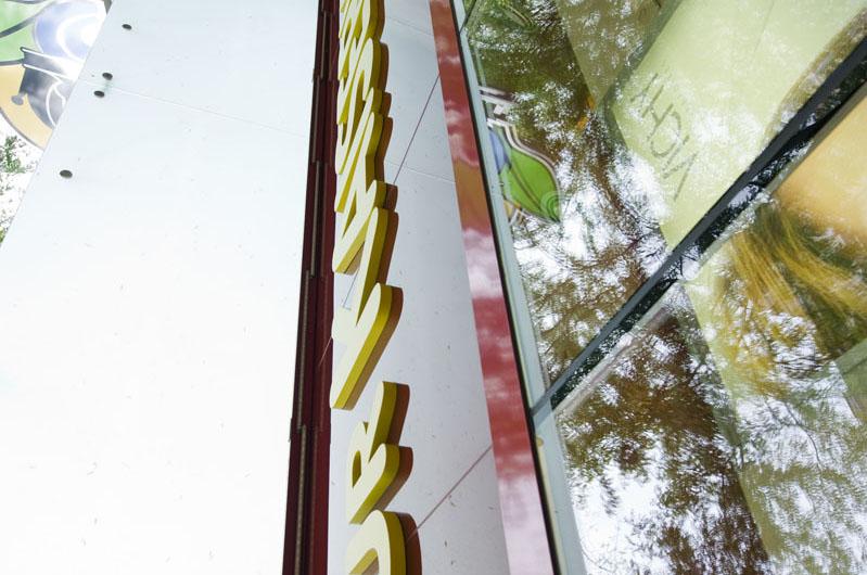 Fassadenportal mit Vordach_MH_Wien (2)